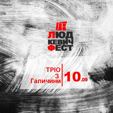 дизайн: Тарас Демко