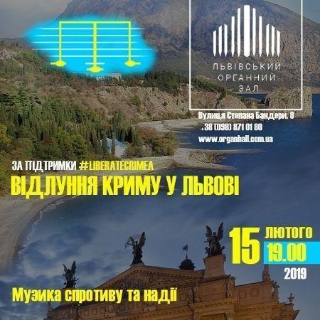 Occupation of the Crimea