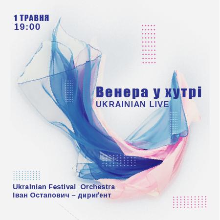 Ukrainian Live