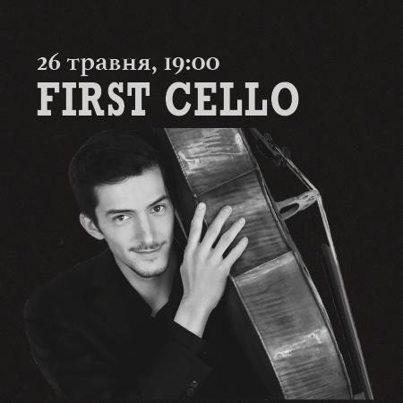 First Cello