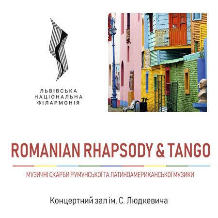 Асолф, вечір, філармонія, Раміро Аріста, класика, симфонічний оркестр, Львів