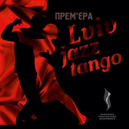Танго, Джаз,П'яццолла,Вечір в філармонії, Львівська філармонія