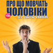 Thumb gnatkovskii 450x600 copy