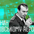 Thumb russo